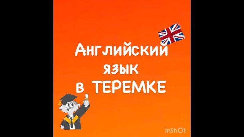 Видео от ЧАСТНЫЙ ДЕТСКИЙ САД Челябинск
