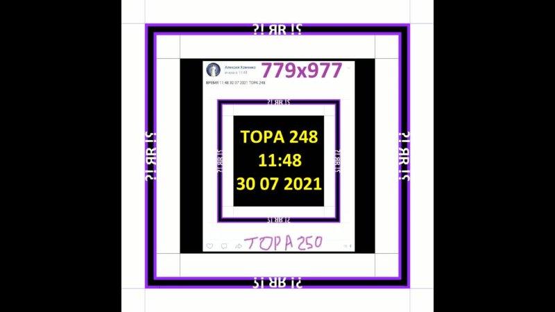 ТОРА 250 1 35 31 07 2021 Сослан на планету Земля 1 серия