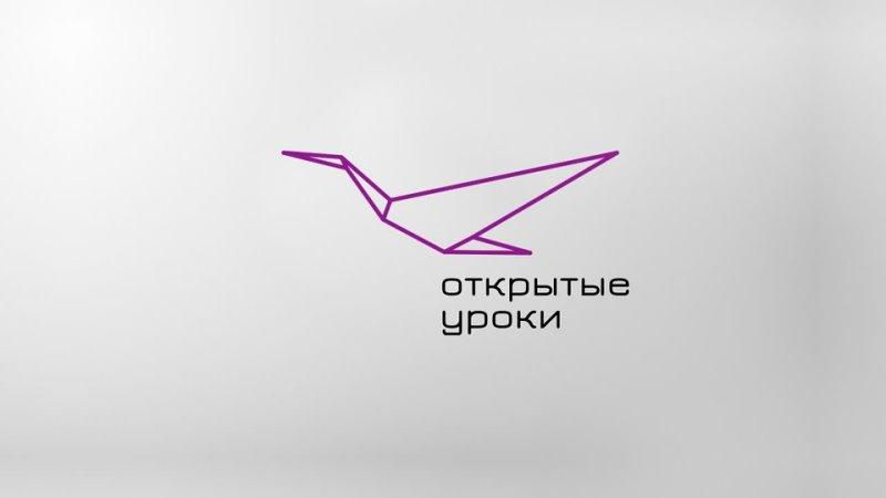 Видео от Министерство просвещения Российской Федерации