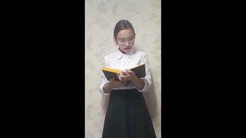 Видео от Марины Боханцевой