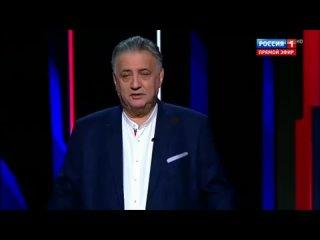Семён Багдасаров в эфире программы «Воскресный вечер с Владимиром Соловьевым».mp4