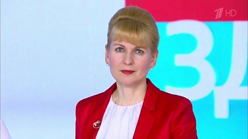 Видео от Фонд Социального Страхования РФ