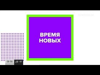 Анонсы, рекламный блок и начало часа в парке искусств МУЗЕОН (Москва 24, , 7:00)