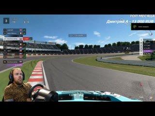 Video by Kus-Kus Racing