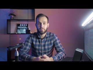 Мастер-класс по репортажной видеосъемке