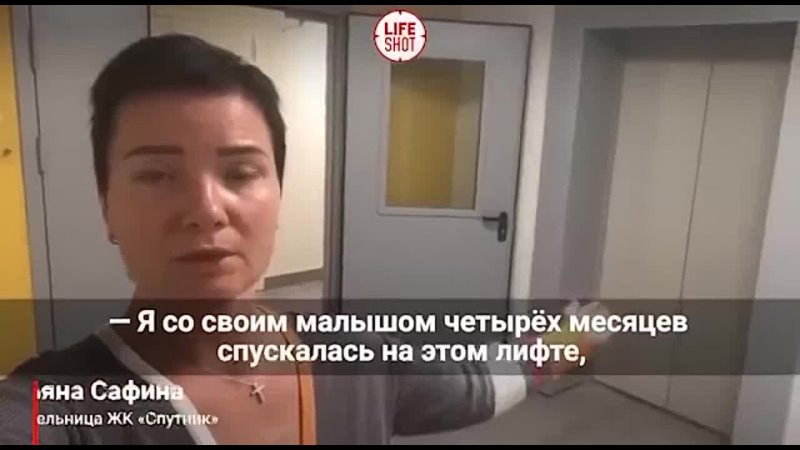 Видео от Моя Москва