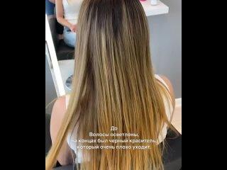 Видео от Сложное Окрашивание Москва Студия Ohh, my blonde