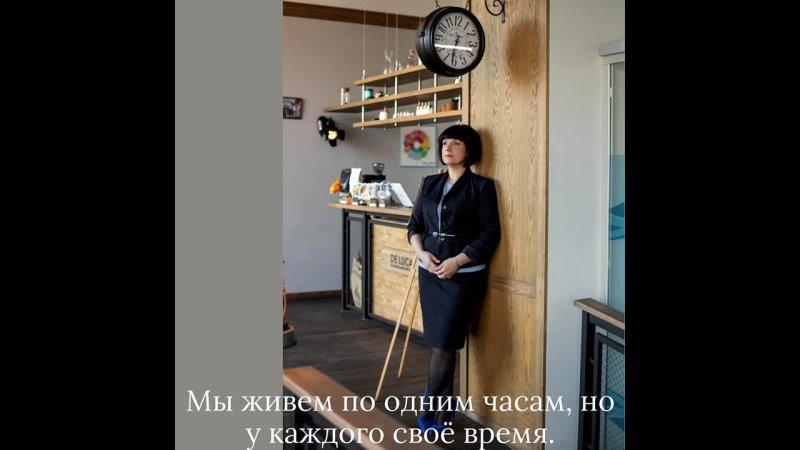 Видео от Ирины Рязанцевой