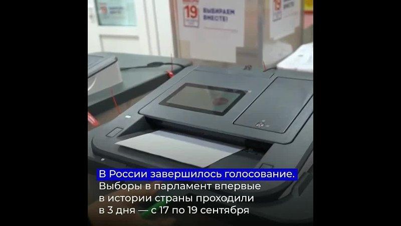 Озвучены первые предварительные итоги голосования на выборах в Госдуму и Законодательное собрание края. По