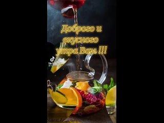 Vídeo de Бистро #СANAPE Бугульма РТ