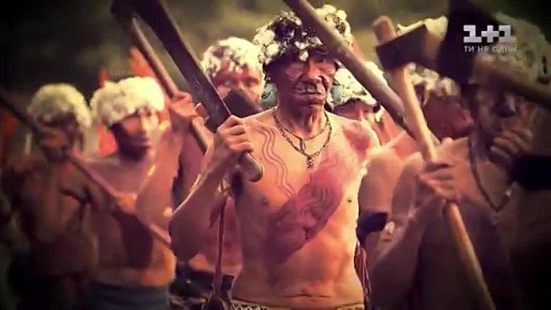 151 Экспедиция к дикому племени Яномами Бразилия Мир н mp4