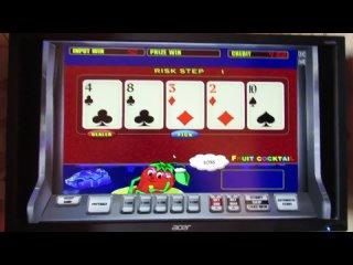Игровые Автоматы Fruit Cocktail - казино Вулкан обзор