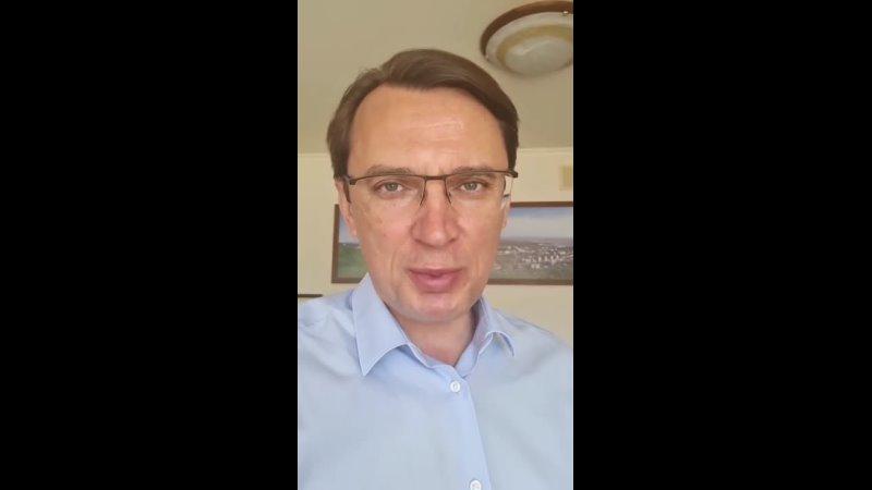 Видео от Наши Ессентуки