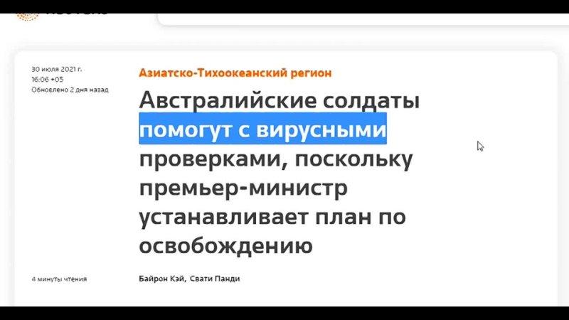 Видео от ОnLine чат АГЛОМЕРАЦИЯ под контролем