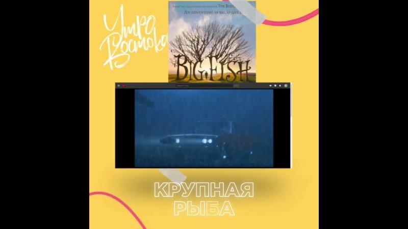 Видео от Радио Восток России