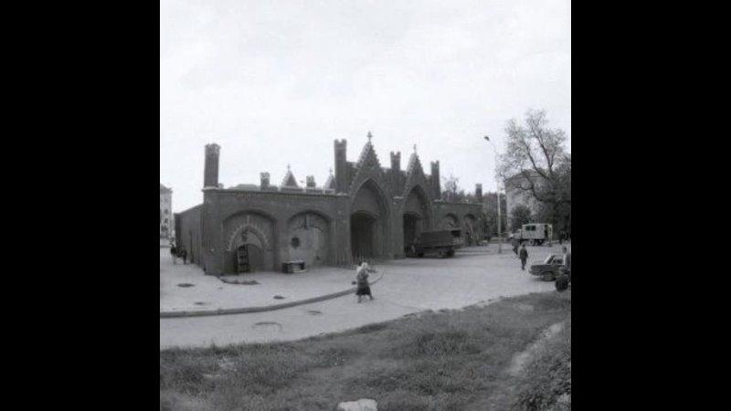 Юбилей Калининградской области год 1995 й