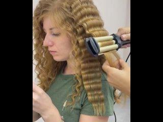 Плойка тройная для волос ROOT DT-2021
