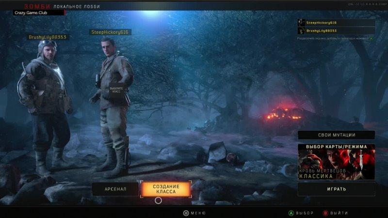 Call of Duty Black Ops 4 Zombie Побег из Алькатраса Xbox One