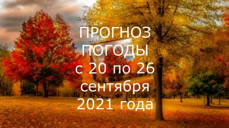 Видео от СЛУЖБА НОВОСТЕЙ 24 РГЛБК 18