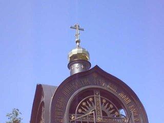 Видео от Храм Свт. Иннокентия Митрополита Московского