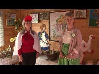 "Видео от МБУ ""КЦСОН"" г.Старый Оскол"