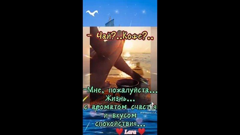 Видео от Елены Золотовой