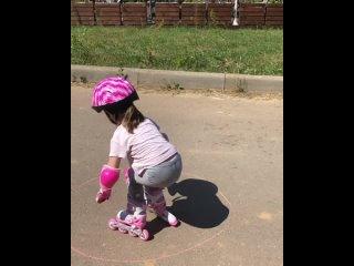 Учим кататься на роликовых коньках в Террасках