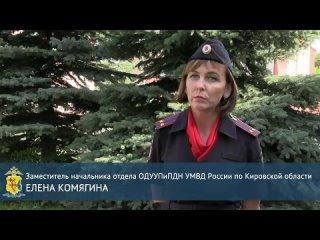 Video by ЗН - ЗЛОЙ НОВОВЯТИЧ !   Нововятск   Киров