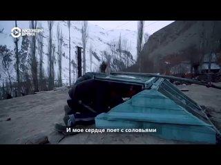 Горцы Памира - АЗИЯ 360°.mp4
