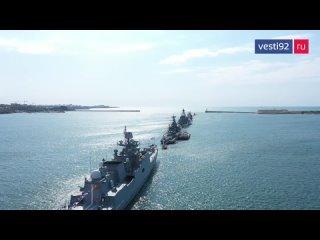 Генеральная репетиция Дня Военно-морского флота в Севастополе