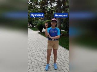 Видео от Маши Ширяевой