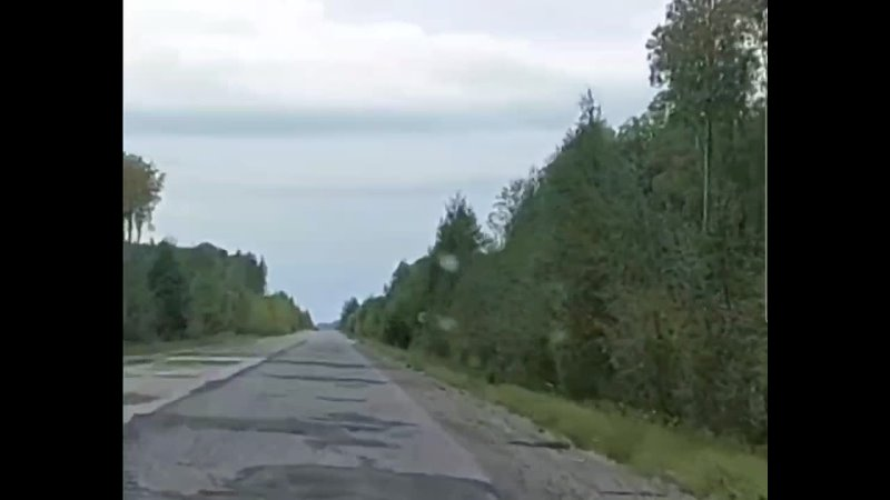 Roads in Kostroma