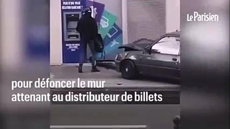 Во Франции креативные грабители таранили стену банка на Пежо Безуспешно