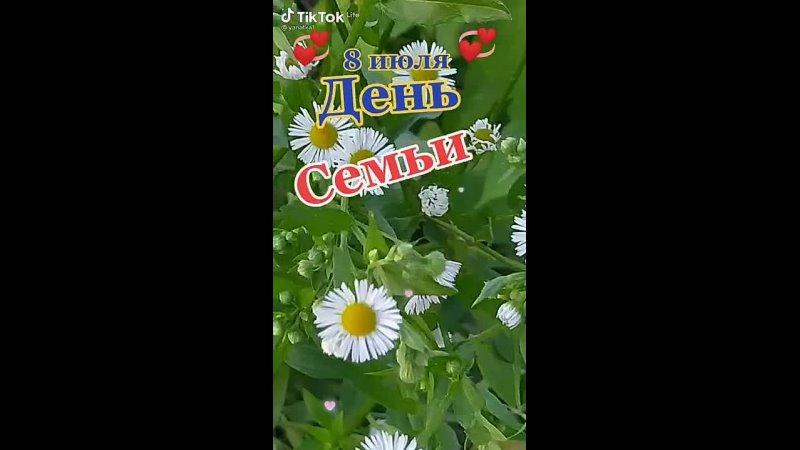 Видео от Мбоу Оош Х Чулошниковой