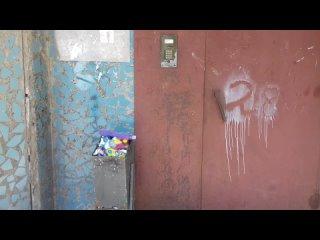 Video by Feliks Bakanov