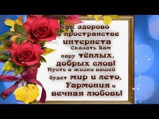 Video by Irina Tarasova