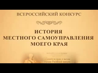 """МБОУ """"Ильинская СОШ"""" kullanıcısından video"""