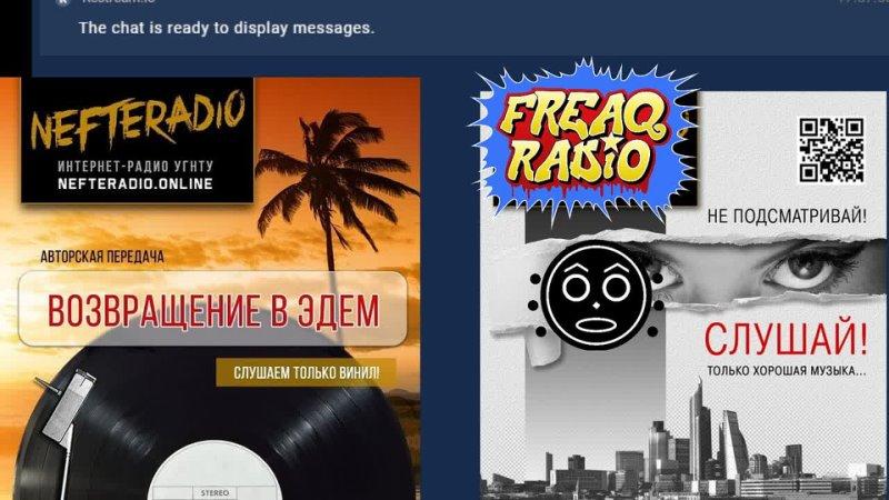 FREAQ RADIYO