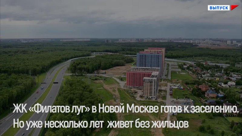 Видео от ЛДПР ТВ