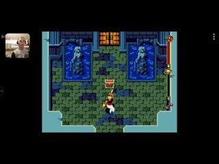 Beuand Oasis (#1) Sega mega 2 от Вани