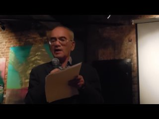 Video by Едемская библиотека