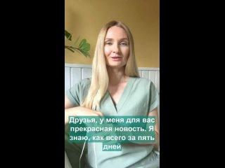 Федерация Кундалини Йоги kullanıcısından video