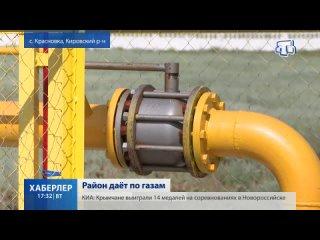 Перемены на востоке полуострова: в Красновке – газ, в Старом Крыму – парк