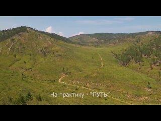 Видео от Рамана Рэсса