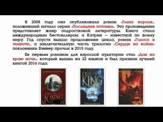 Видео от Городская библиотека им. Ю.Р. Кисловского