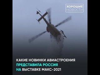 Video by ВМЕСТЕ МЫ-РОССИЯ!