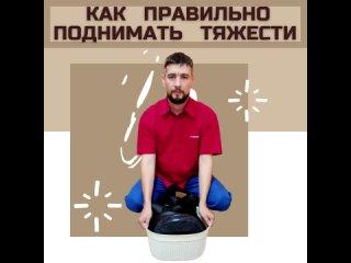 Игорь Трофимов    Авторский массаж   Воткинск kullanıcısından video