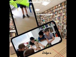 Видео от Библиотеки Ямашевы