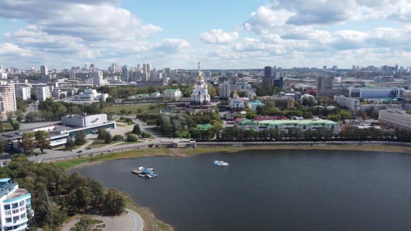 Екатеринбург в полете