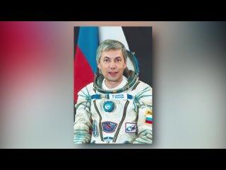Видеоэкскурсия «Звание «Герой Российской Федерации»